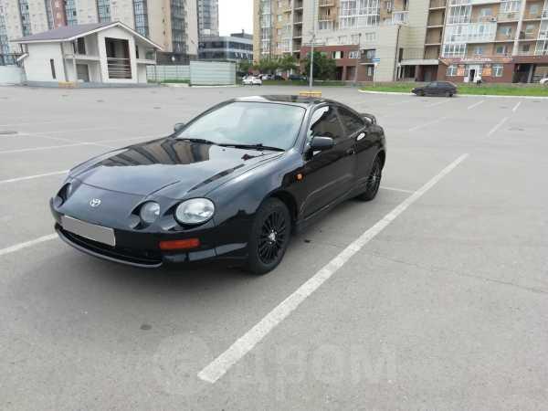 Toyota Celica, 1995 год, 220 000 руб.