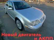 Омск Bora 2001