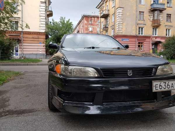 Toyota Mark II, 1995 год, 295 000 руб.