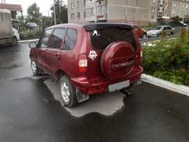 Челябинск Niva 2006
