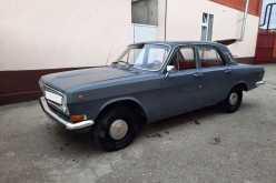 Аргун 24 Волга 1980