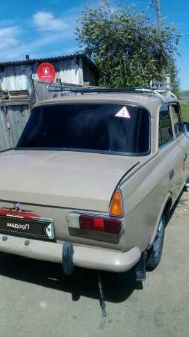 Приаргунск 412 1994