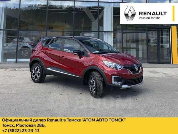 Renault Kaptur, 2020 год, 1 282 000 руб.
