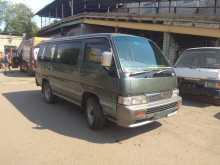 Благовещенск Caravan 1997