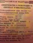 Лада 2105, 1990 год, 33 000 руб.