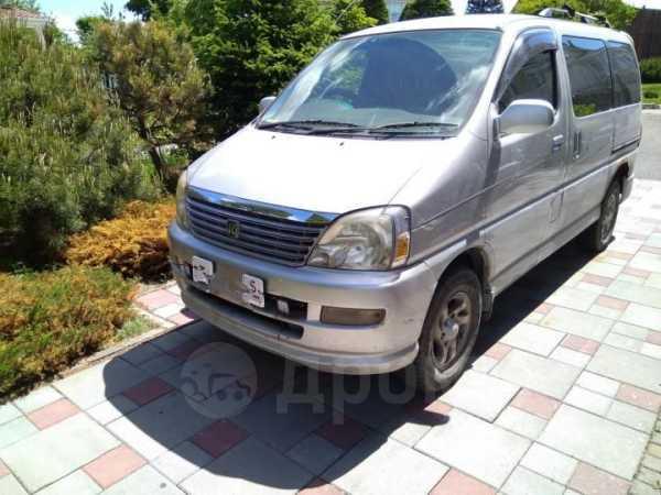 Toyota Hiace Regius, 2000 год, 569 000 руб.
