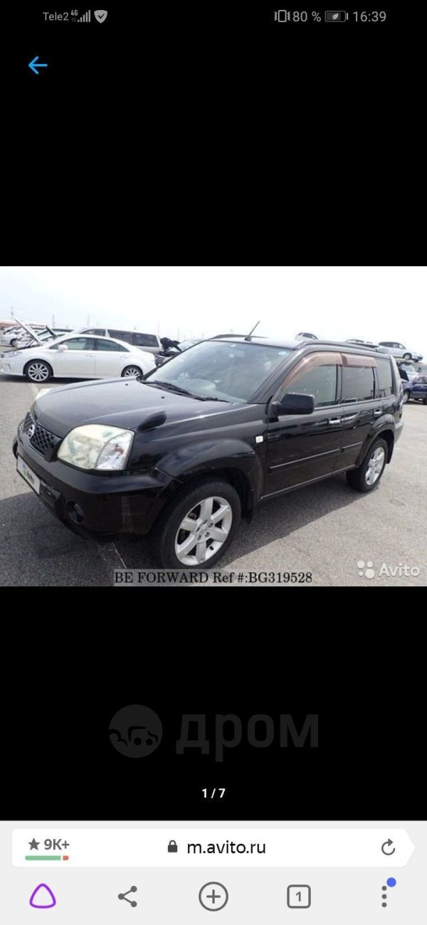 Nissan X-Trail, 2005 год, 350 000 руб.