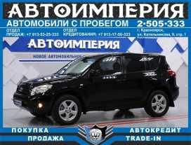 Красноярск RAV4 2006