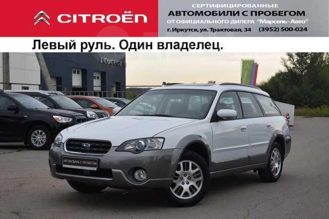 Subaru Outback, 2005 год, 608 000 руб.