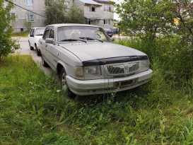 Губкинский 3110 Волга 1997