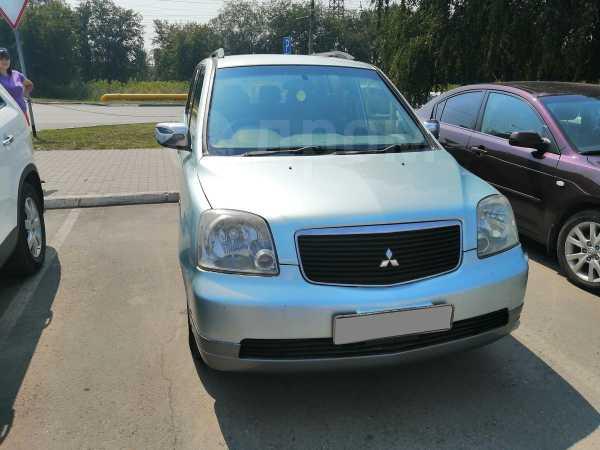 Mitsubishi Dion, 2001 год, 219 000 руб.