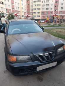 Барнаул Ascot 1993