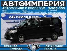 Красноярск Nissan Serena 2008
