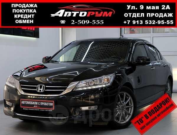 Honda Accord, 2013 год, 997 000 руб.