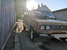 Вилино 2106 1984