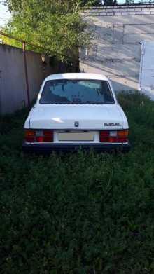 Шадринск 240 1992