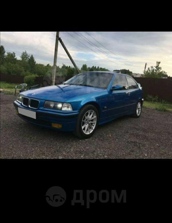 BMW 3-Series, 1995 год, 300 000 руб.