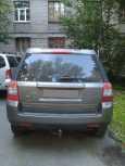 Land Rover Freelander, 2009 год, 650 000 руб.