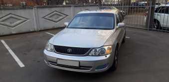 Симферополь Pronard 2000