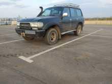 Краснодар Land Cruiser 1993