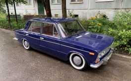 Красногорск 2103 1980