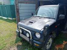 Благовещенск Pajero Mini 1995