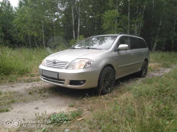 Toyota Corolla, 2006 год, 299 000 руб.