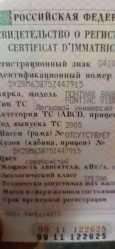 Pontiac Vibe, 2005 год, 285 000 руб.