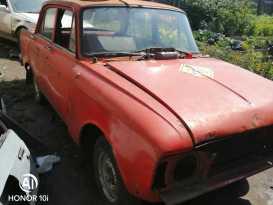 Иркутск 412 1979