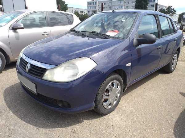 Renault Symbol, 2012 год, 335 000 руб.