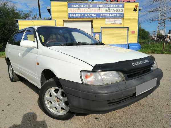 Toyota Caldina, 1994 год, 129 000 руб.