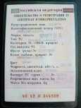 Infiniti FX35, 2006 год, 575 000 руб.