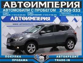 Красноярск Qashqai 2013