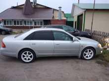 Ордынское Pronard 2000