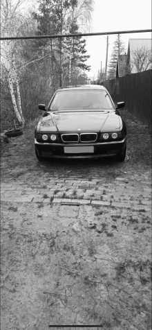 Заводоуковск 7-Series 1999