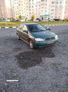 Старый Оскол Astra 2003