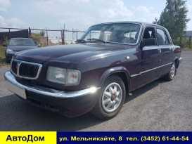 Тюмень 3110 Волга 2001