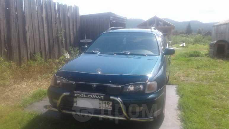 Toyota Carina E, 1997 год, 260 000 руб.