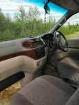 Toyota Hiace Regius, 1994 год, 480 000 руб.