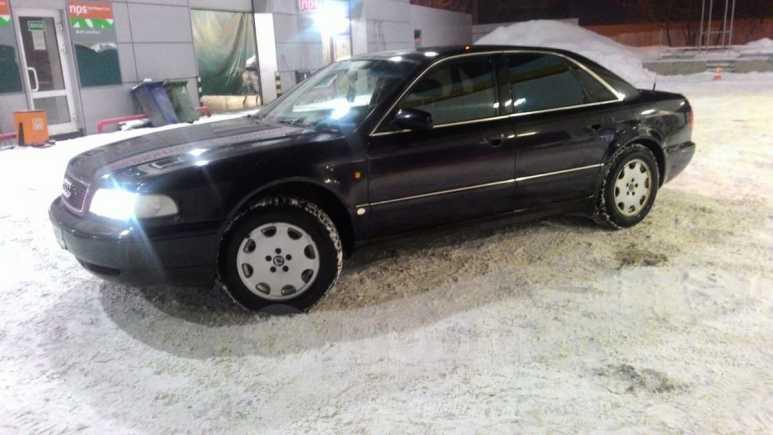 Audi A8, 1997 год, 229 999 руб.