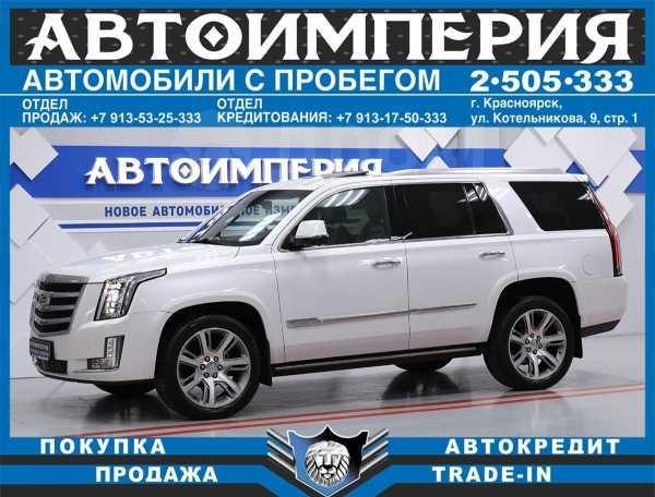 Cadillac Escalade, 2016 год, 3 298 000 руб.