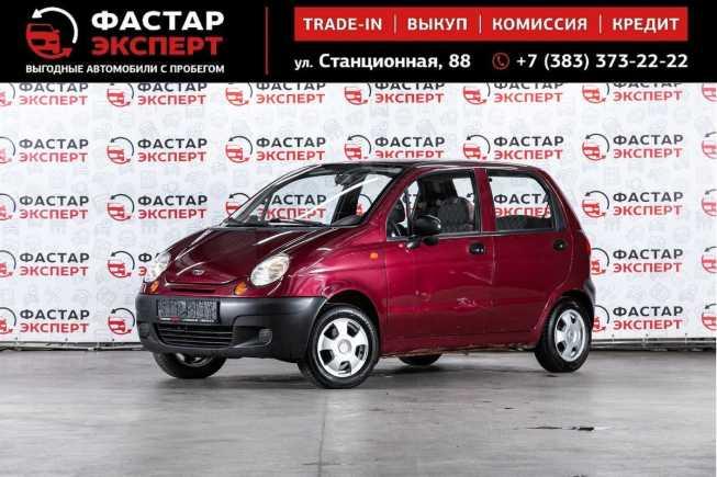 Daewoo Matiz, 2009 год, 149 000 руб.