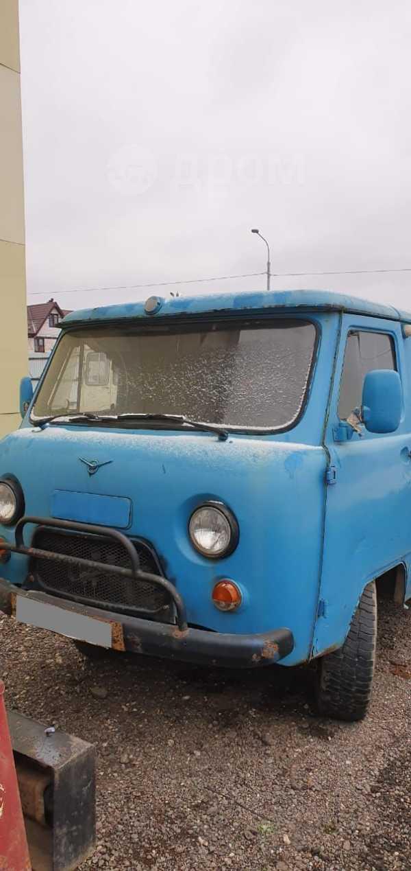 УАЗ Буханка, 2000 год, 40 000 руб.