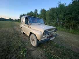 Екатеринбург 3151 1990