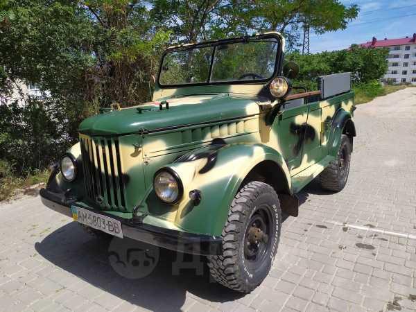 ГАЗ 69, 1969 год, 99 000 руб.