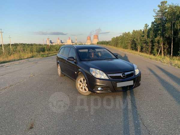Opel Vectra, 2006 год, 420 000 руб.