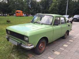 Москва 2140 1984