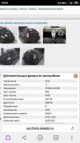 Toyota Prius, 2013 год, 970 000 руб.