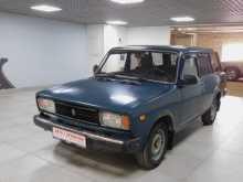 Москва 2104 2005