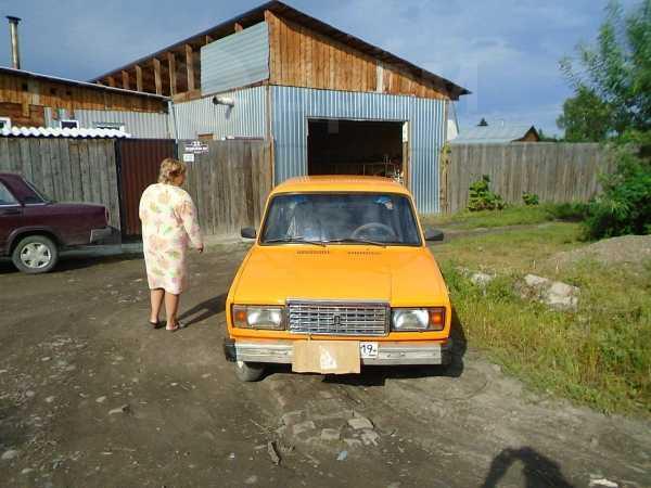 Лада 2105, 1984 год, 35 000 руб.